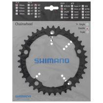 SHIMANO PLATEAU 39 DTS FC5700 NOIR