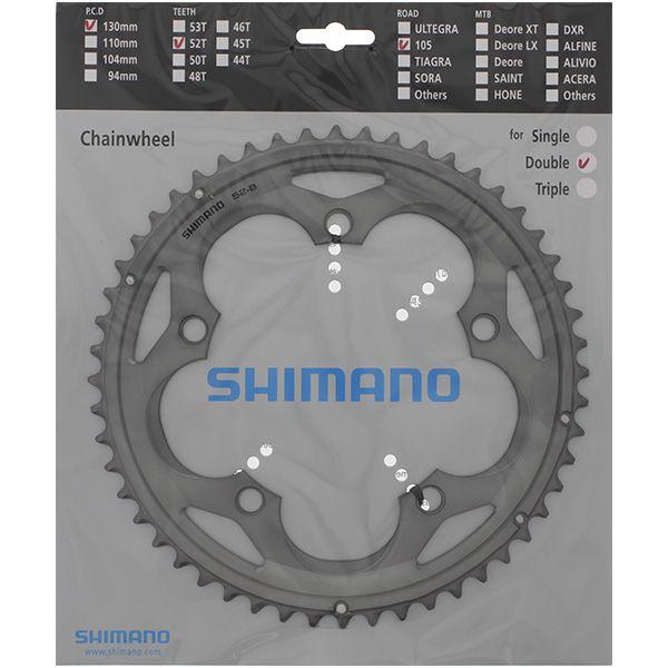 SHIMANO Plateau 52D-B 105 FC-5700 Argent