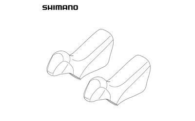 SHIMANO REPOSE MAIN DURA-ACE ST-9070